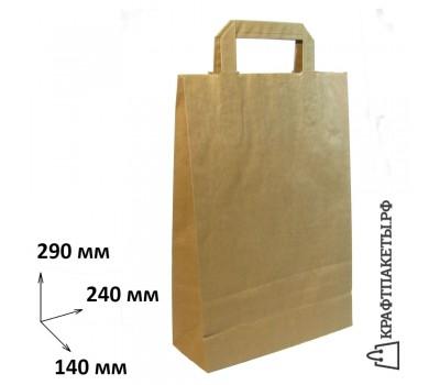 Пакет 290х240х140 мм., коричневый, плоская ручка, 80 гр