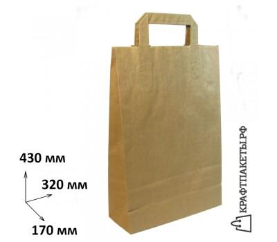 Пакет 430х320х170 мм., коричневый, плоская ручка, 80 гр