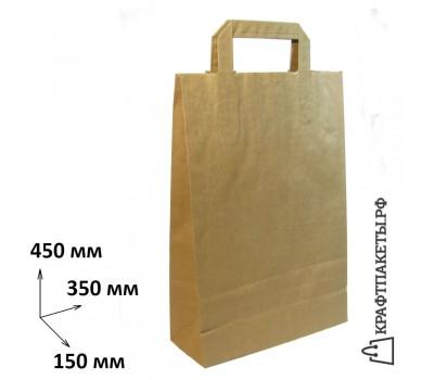 Пакет 450х350х150 мм., коричневый, плоская ручка, 80 гр