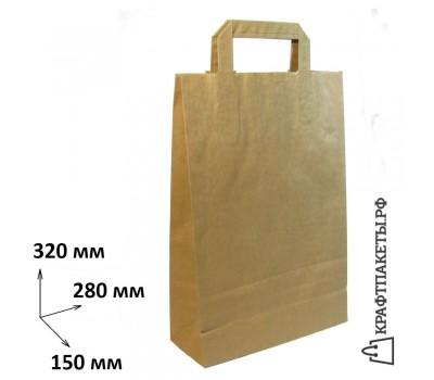 Пакет 320х280х150 мм., коричневый, плоская ручка, 80 гр