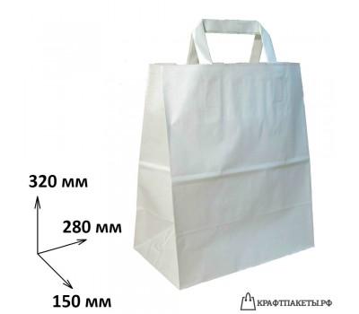 Пакет 320х280х150 мм., белый, плоская ручка, 80 гр