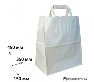 Пакет 450х350х150 мм., белый, плоская ручка, 80 гр