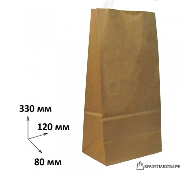 Пакет 330х120х80 мм., коричневый, пл. 70 гр.