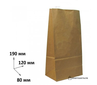 Пакет 190х120х80 мм., коричневый, пл. 70 гр.