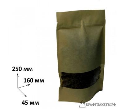 Пакет крафт с зип лок 250х160х45 окно 70