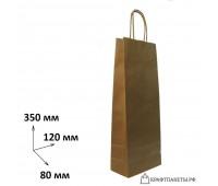 Пакет 350х120х80 мм., коричневый, крученая ручка, 115 гр