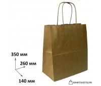 Пакет 350х260х140 мм., коричневый, крученая ручка, 78 гр