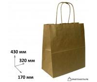 Пакет 430х320х170 мм., коричневый, крученая ручка, 78 гр